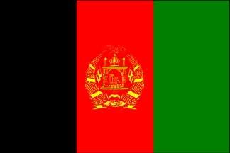 Afghanistan, Afghan Flag