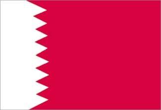 Bahrain, Bahraini Flag