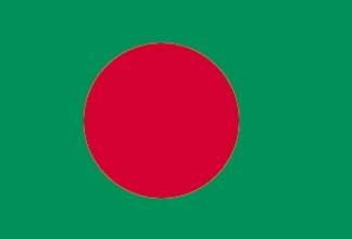 Bangladesh, Bangladeshi Flag