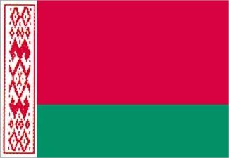 Belarus, Belarusian Flag