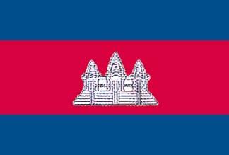 Cambodia, Cambodian Flag