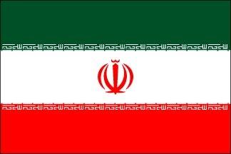 Iran, Iranian Flag