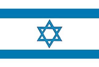 Israel, Israeli Flag
