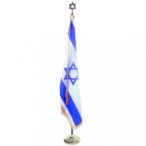 Israel Indoor Flag with Pole Hem and Fringe