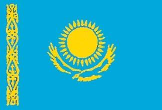 Kazakhstan, Kazakhstani Flag