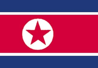 Korean (North) Flag