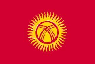 Kyrgyzstan, Kyrgyz  Flag