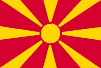 Macedonia, Macedonian Flag