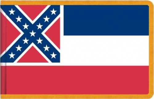 Indoor Mississippi State Flag, Nylon