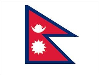 Nepal, Nepalese Flag