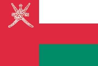 Oman, Omani Flag