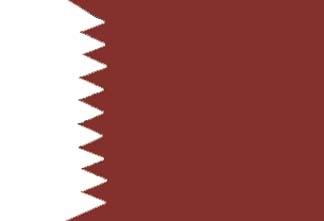 Qatar, Qatari Flag
