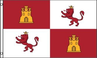 Royal Standard of Spain, 3' x 5' Nylon Flag
