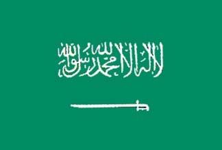 Saudi Arabia, Saudi Arabian