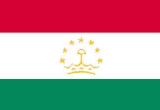 Tajikistan, Tajik Flag