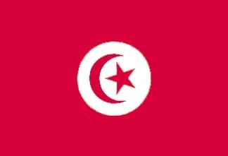 Tunisia, Tunisian Flag