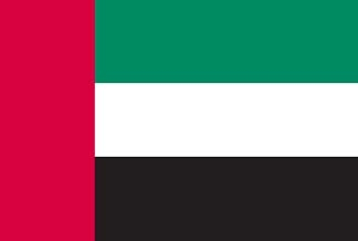 United Arab Emirates, Emirian Flag