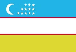 Uzbekistan, Uzbek Flag